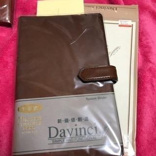Davinci システムノート 5種(4種、ひとつ売り切れ)