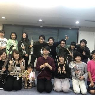 奈良県で吹奏楽したい人募集!