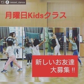月曜日 Kid's dance お友達大募集