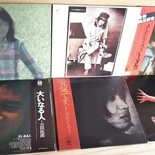 吉田拓郎LPレコード 6枚  値下げ