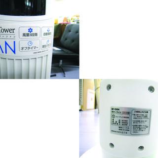手稲リサイクル  スリムタワーファン 扇風機 2015年製 EF-1504 オシャレ コンパクト ¥2,000 - 売ります・あげます