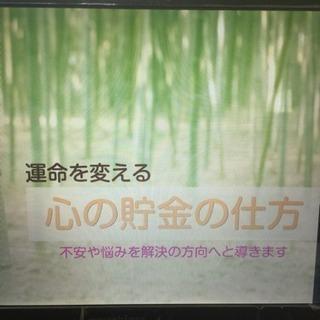 日本初!私が考えた難援なんえんカードで運命を変えて見せます。