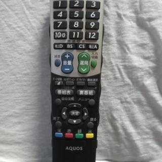 シャープ AQUOS LED TV リモコン