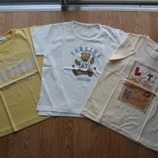 すべて新品♪男の子用♪ブランドTシャツ3枚セット(120cm)
