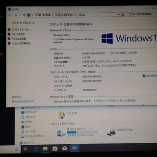 中古パソコン富士通A540/C黒15インチ★Windows10pro - パソコン
