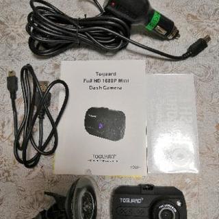 TOGUARD ドライブレコーダー 超小型 1080P