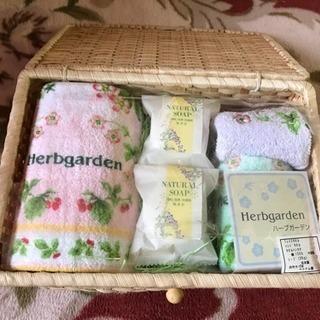 Herbgarden(ハーブガーデン