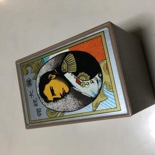 花札  大統領 丸福任天堂 プラスチック製ケース入り