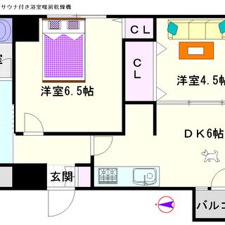 【ゼウス難波CUBE】3号タイプ!2DKタイプ!目立つこと間違い...