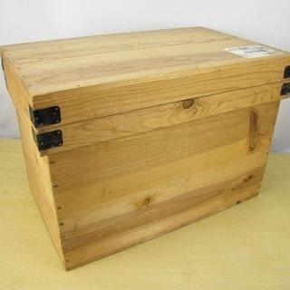 茶箱  レトロ  DIY 収納  ベンチ  スツール  ローテーブ...