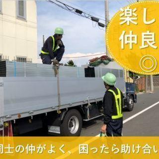 【東京】40代ドライバー大募集! 4tトラックドライバー(建材配送)