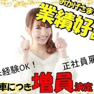 【千葉】40代の方必見! 4tトラックドライバー(建材配送)