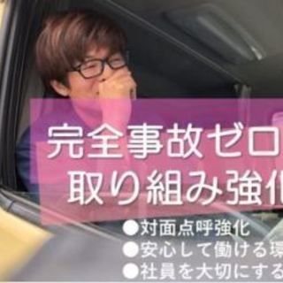 【千葉】限定求人!2トン車で30万以上!!2tトラックドライバー ...