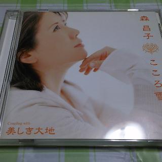 【CD】森昌子 こころ雪【シングル】