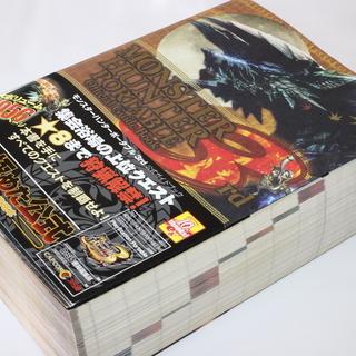 攻略本 モンスターハンターポータブル3rd 公式ガイドブック(中古)