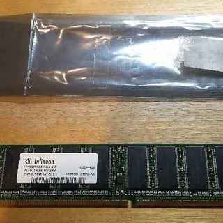 【旧型・保守向け】デスクトップPC用メモリ【256MB】
