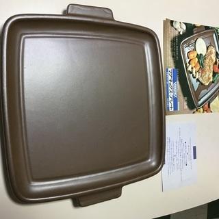 陶板焼プレート マグネックスプレート TDK 耐熱陶器 食卓で焼...