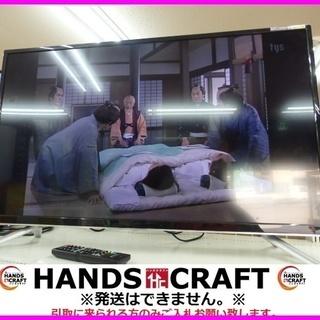 家電 サンスイ SDN39-B11 テレビ 39インチ 16年製