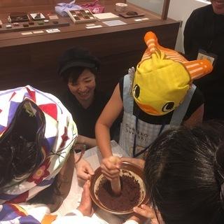 カカオ豆から手作りチョコレートワークショップ(6月23日18:30開始)