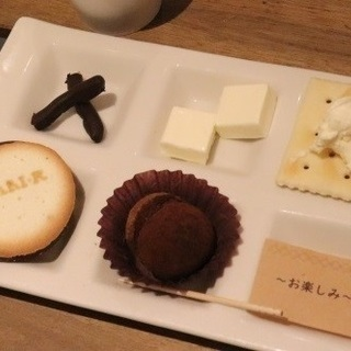 【Dari K主催】チョコレートの食べ比べ・食べ合わせ体験会(6月...