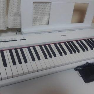 7月3日お取り引き約束中。ヤマハ電子ピアノpiaggero NP...