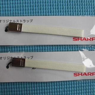 SHARP携帯ストラップ(新品・未使用)