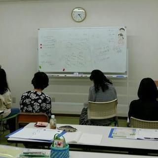 心理カウンセラー養成講座説明会 成田校 3月コース