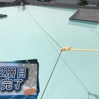 防水工事業、アルバイト・正社員を募集中 − 愛知県