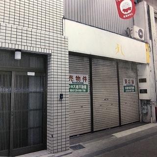 大和高田市本郷町 さざんかストリート内!店舗付き住宅!7LDK+店...