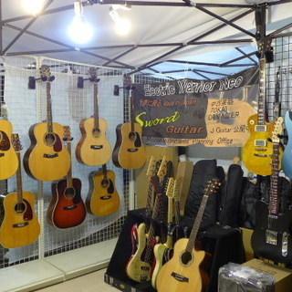 ギターショップ Neo ヴォイストレーニング