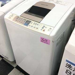 ★ 日立 HITACHI 乾燥付き 全自動洗濯機 NW-D8PX...
