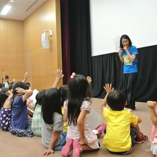 演劇の基礎・ロシアの演劇メソッドで、子どものコミュニケーションや伝える力を伸ばそう! - 港区
