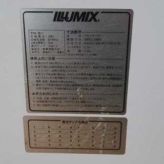 ライトボックス「イルミックス(ILLUMIX)Ⅰ型」(堀内カラー製)中古品 - 売ります・あげます