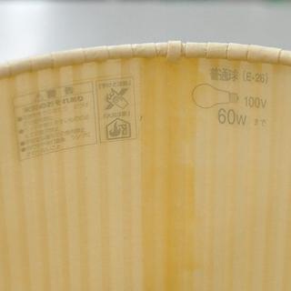 スタンドライト 照明器具 2009年製  Maxray マックスレイ MF70034 高さ98cm ☆ PayPay(ペイペイ)決済可能 ☆ 札幌市 清田区 平岡 - 家具