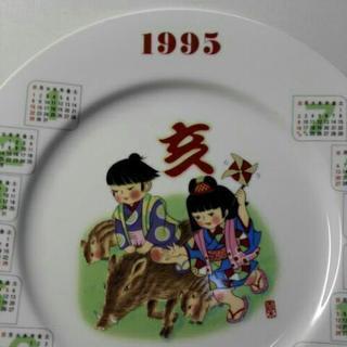 6.8 干支1995(23年前)飾り立て大皿・径27㎝高さ2.3...