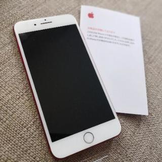 アップルストア購入SIMフリー iPhone7Plus256GB...