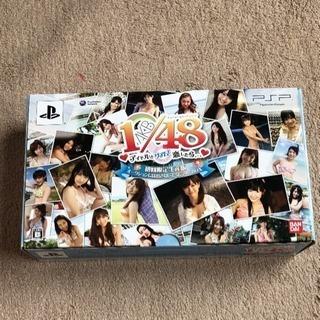 AKB48  1/48  アイドルとグアムで恋したら 初回限定生...