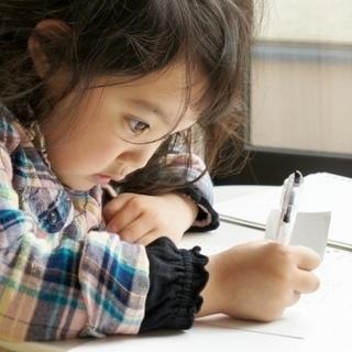 中学・高校受験生の学習指導。『キミの人生最強の家庭教師になる‼︎ 』