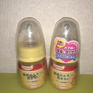 新品 哺乳瓶 チュチュ