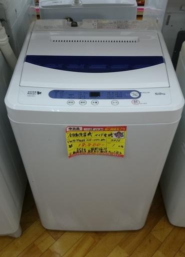 洗濯 引き取り 機 電機 ヤマダ 【2021年最新】ヤマダ電機での冷蔵庫回収方法やその他処分法を伝授!