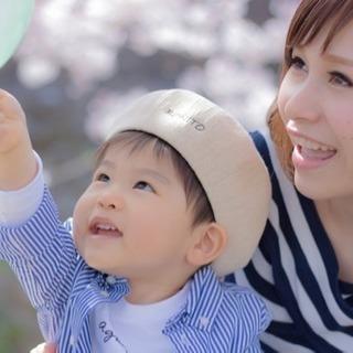 【期間限定!ご縁に感謝!5円感謝祭!】