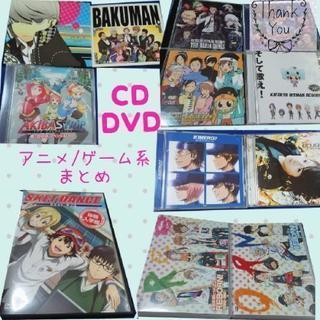 アニメ・ゲーム系CDとDVD・クリアファイル