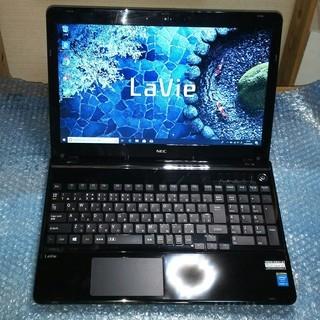 LaVie改57 Core i7 SSD HDD Win10