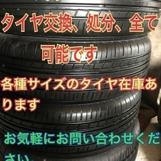 格安バリ山185/70/14ノーマルタイヤ※交換込み※