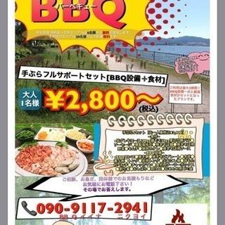 琵琶湖で手ぶらBBQ