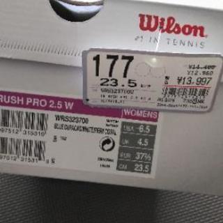 新作★Wilsonスニーカー - 売ります・あげます