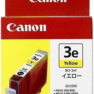Canon 純正インクカートリッジ 3色 絶対お得(#^.^#)