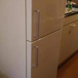 【取引中】無印良品 冷蔵庫 現地引き取り