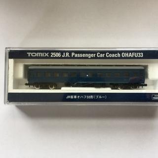 ☆中古美品☆ TOMIX 2506 JR客車 オハフ33形(ブルー)