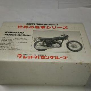 カワサキ、マッハⅢ.500